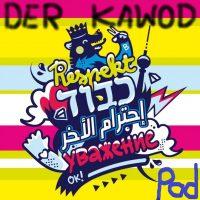 Der KawodPod (Ep. 4): Interview mit Imam Abdul Adhim Kamouss